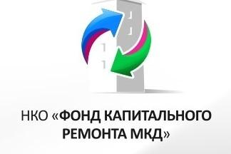некоммерческие организации краснодарский краевой фонд капитального ремонта